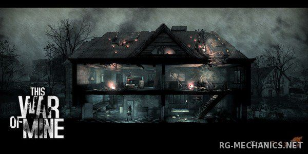 Скриншот 3 к игре This War of Mine [v.2.2.2] (2014) PC | Steam-Rip от Let'sРlay