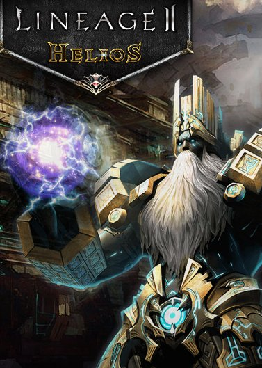 Lineage 2: Helios [3.0.08.07.01] (2015) PC | Online-only