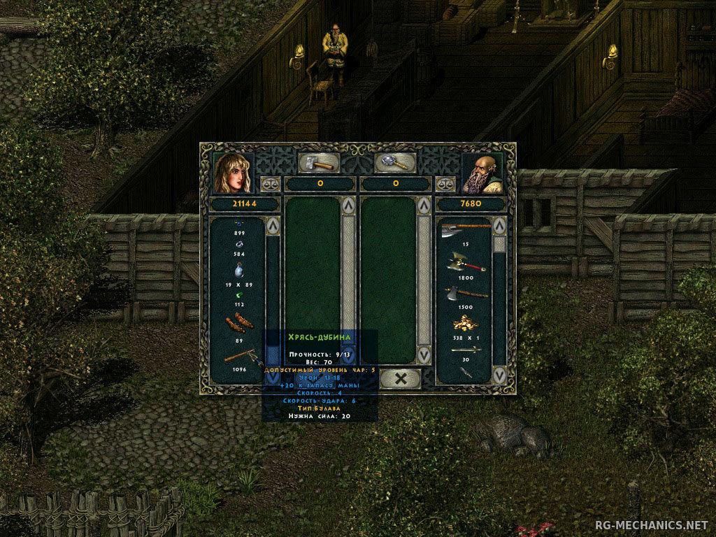 Скриншот к игре Divine Divinity: Рождение легенды [v1.0.0.62а] (2002) PC   Лицензия
