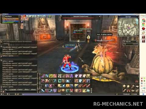 Скриншот 1 к игре Lineage 2: Helios [3.0.08.07.01] (2015) PC | Online-only