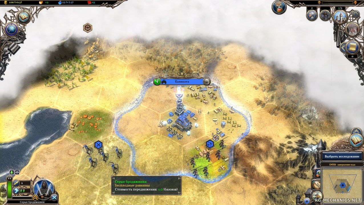 Скриншот к игре Warlock 2: the Exiled по сети
