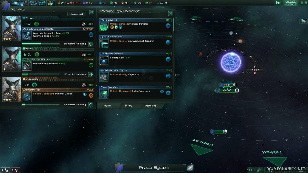Скриншот к игре Stellaris по сети