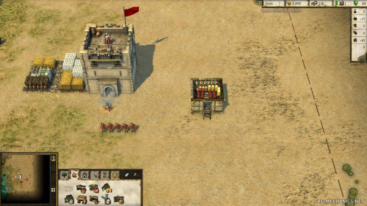 Скриншот к игре Stronghold Crusader 2 по сети