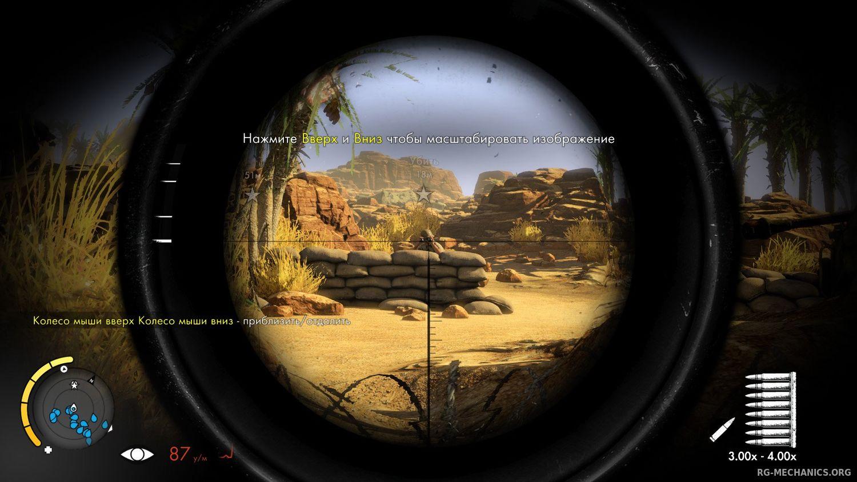 Скриншот к игре Sniper Elite 3: Ultimate Edition (2014) PC | RePack от R.G. Механики