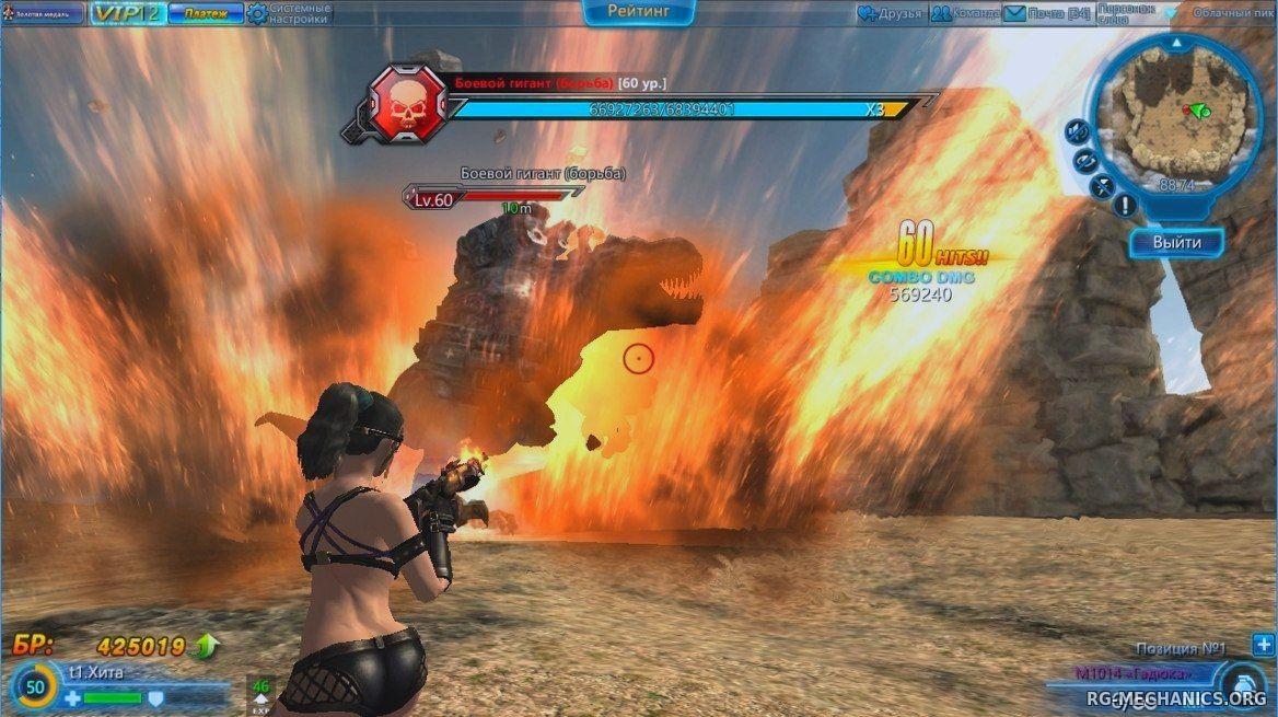 Скриншот к игре Dark Times (2016)