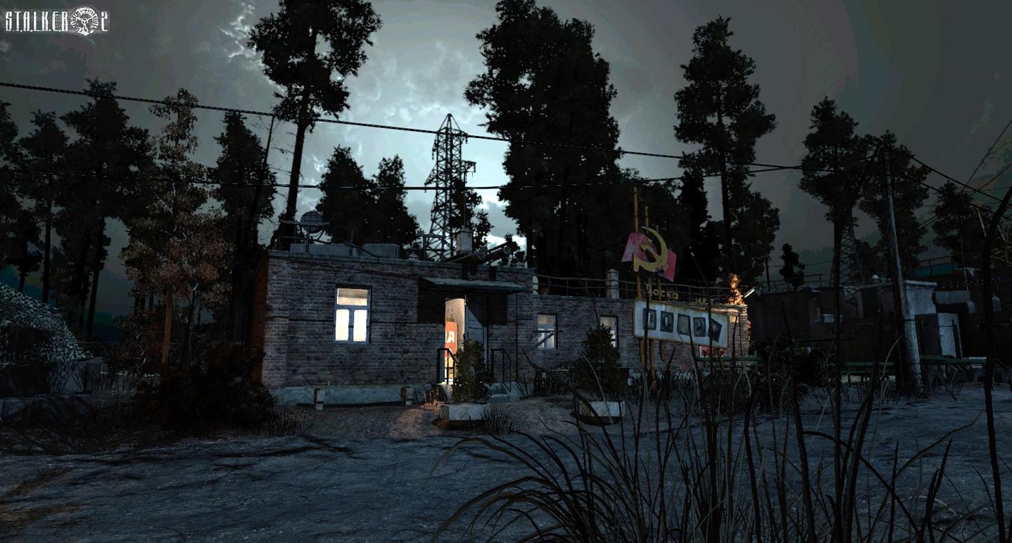Скриншот к игре STALKER 2