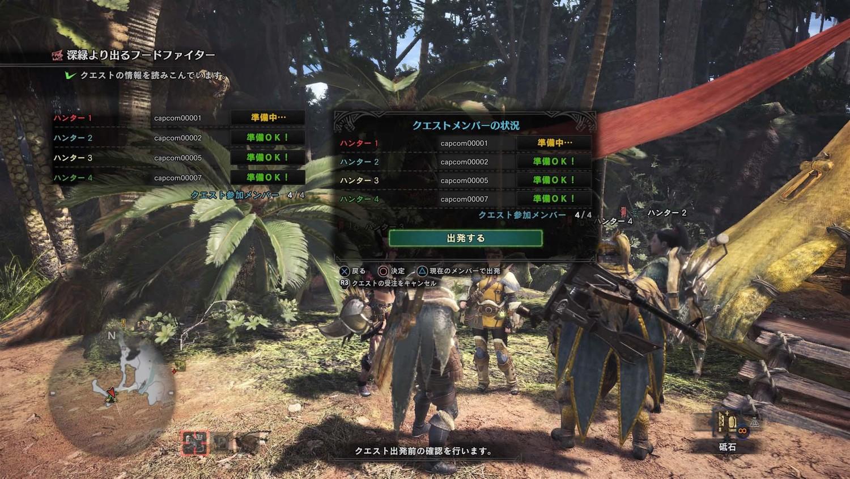 Скриншот к игре MONSTER HUNTER: WORLD