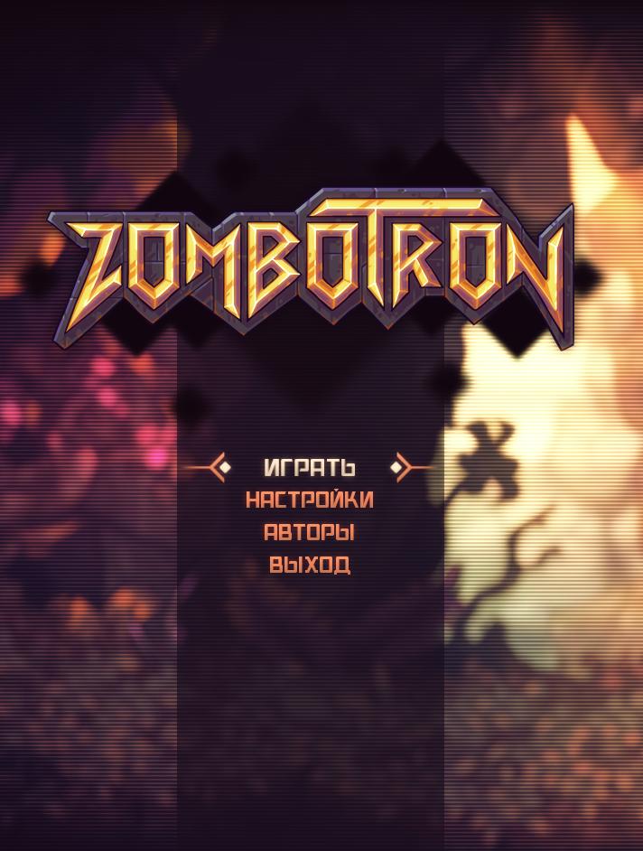 Zombotron (2019)
