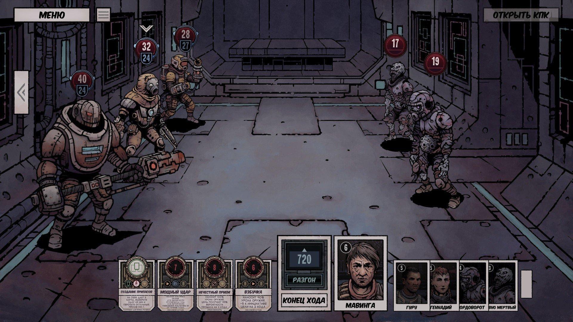 Скриншот к игре Deep Sky Derelicts v.1.5.3 + 2 DLC [GOG] (2018) скачать торрент Лицензия