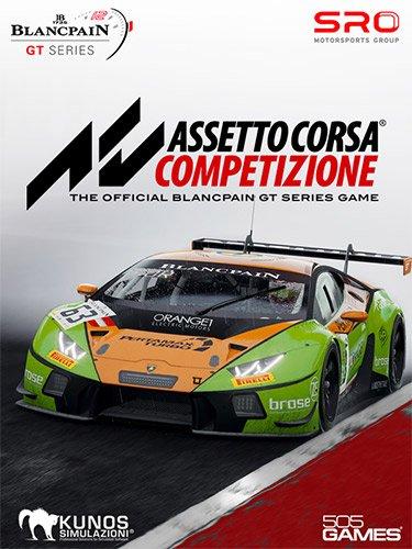 Assetto Corsa Competizione (v 1.4.0+DLC) (2019)