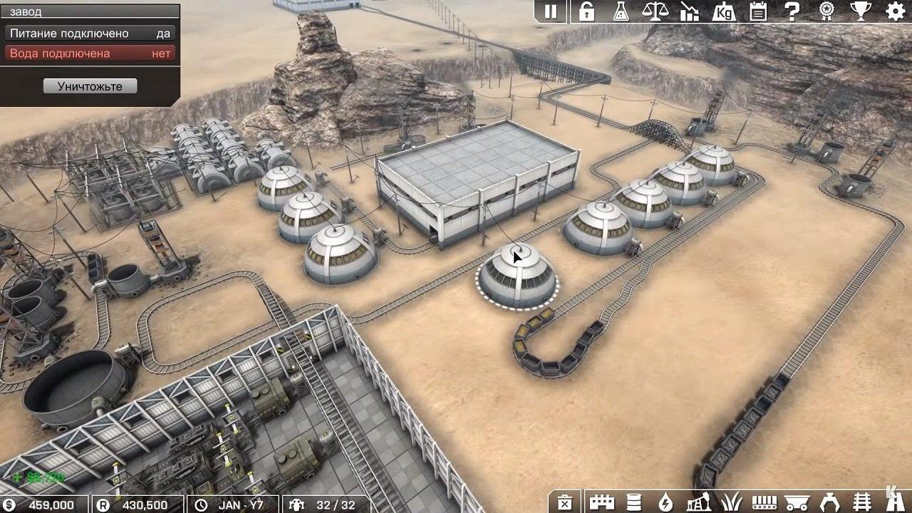 Скриншот к игре Automation Empire v.20191127 [CODEX] (2019) скачать торрент Лицензия
