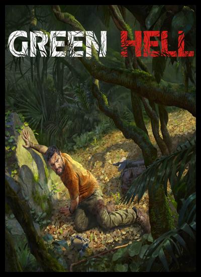 Green Hell [v 1.5 ] (2019) (2019)