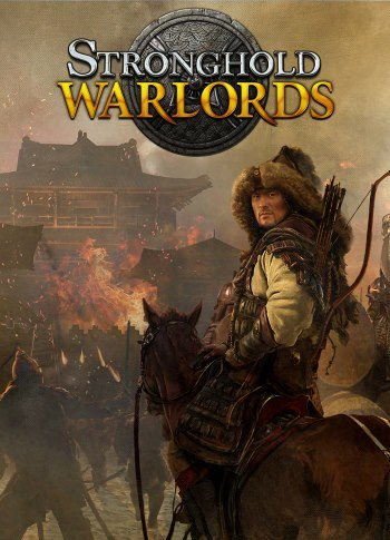 Обложка к игре Stronghold: Warlords