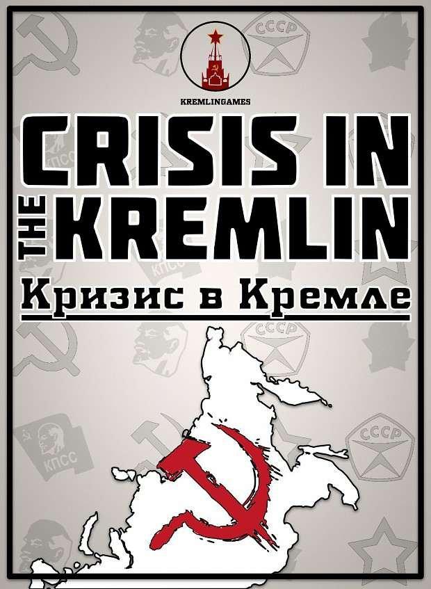 Crisis in the Kremlin (31.01.20) [PLAZA] (2017)