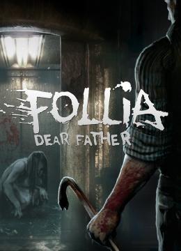 Follia Dear father (2020)