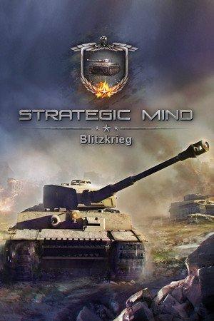 Strategic Mind: Blitzkrieg [GOG] (2020)